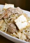 豚肉+醤油麹&味噌でもやし厚揚げの炒め物