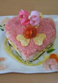 お祝いに寿司ケーキ