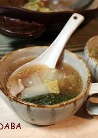温まる~!豚バラ白菜スープ♪