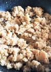 おからの煮物(卯の花)