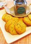 焼くまで10分*紅茶のドロップクッキー*