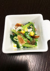 小松菜とおつまみイカのサラダ