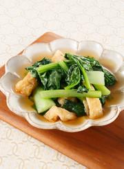 小松菜と油揚げの煮びたしの写真