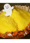 練乳かぼちゃ蒸しパン☆ハロウィン仕様