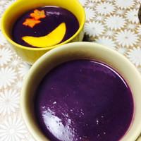 紫イモのポタージュ