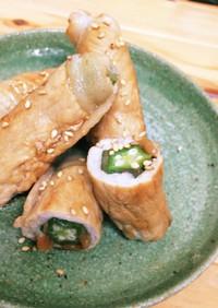お弁当に★おくらの肉巻き~梅しそ風味~