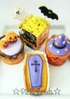 ハロウィンカップケーキ&パウンドケーキ2