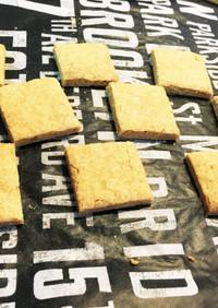 サクサクのきな粉クッキー