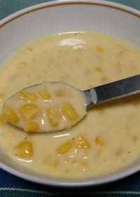 世界一簡単な?粒たっぷりコーンスープ