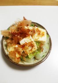 レンジで簡単!豆腐と白菜のあったかサラダ