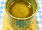 梅昆布茶★自宅用♪