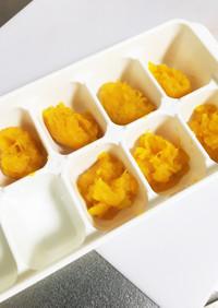 離乳食初期かぼちゃペースト