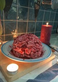ビックリ 脳みそケーキ