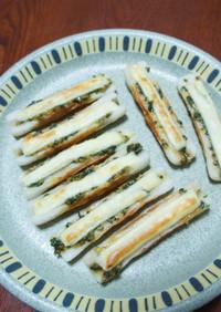 竹輪に大葉味噌のせて、簡単おつまみ