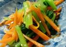 野菜を食べよう!小松菜と人参のナムル★