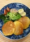 ママの♡キャロットパンケーキ