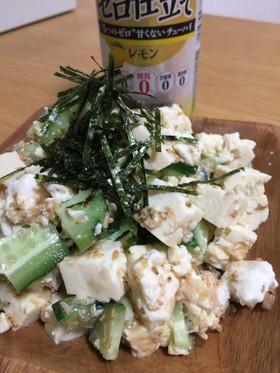 塩豆腐とクリチのきゅうりサラダ♡