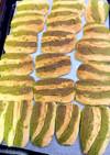 簡単な抹茶とバニラ味クッキー
