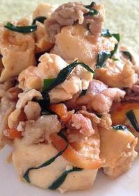 肉豆腐・ビヨンド