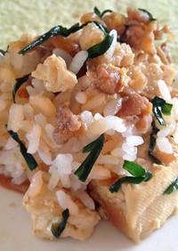 肉豆腐ぶっかけ飯