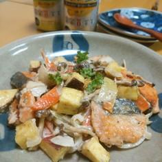鮭ときのこと薩摩芋のマヨわさ和え。