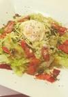 レタスのカリカリベーコン温玉サラダ