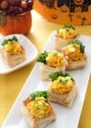 ハロウィン♪かぼちゃのカップパイサラダ♡