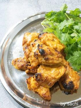 鶏むね肉deタンドリーチキン