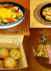 南瓜7変化☆煮物→サラダ、スコーン他