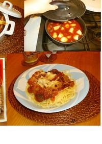 牛&トマトシチュー→パスタ→収穫祭ランチ