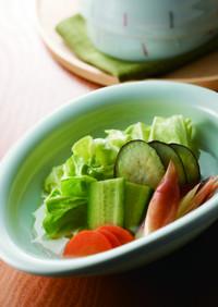 さっぱり野菜の浅漬け風 ☆べんりで酢漬け