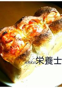 ★簡単本格的♪ベーコンチーズ山型食パン