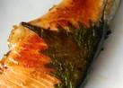 鮭のしそ巻き