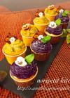 紫いも&かぼちゃクリームdeマフィン♡