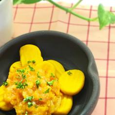 かぼちゃの米粉ニョッキ(トマトソース味)