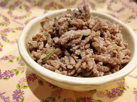 合挽き肉で便利な冷凍常備菜☆塩...