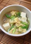 ダシダで簡単☆豆腐と春雨卵スープ♪