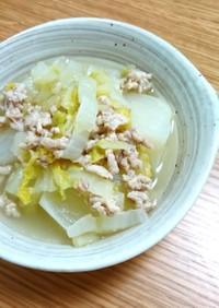 鶏ひき肉と白菜カブのあっさり煮