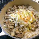 コストコのプルコギビーフで炊き込みご飯!