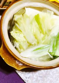 セロリと白菜の湯豆腐