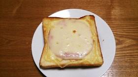 朝食に!ハムとチーズで惣菜食パン
