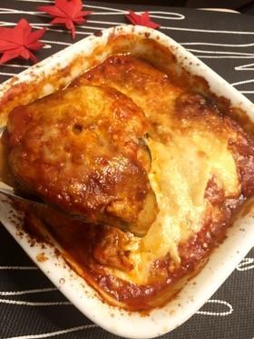 チーズたっぷりの茄子のパルミジャーナ