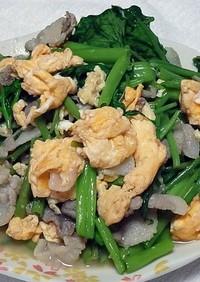 空芯菜の豚肉と卵炒め