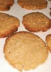 妊婦のおやつ おからきな粉クッキー