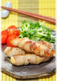 里芋の梅チーズ鰹マヨ*カリカリ豚肉巻き