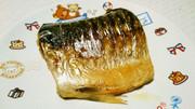フライパンで簡単サバの塩焼きの写真