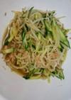 簡単美味しい☆きゅうりともやしのサラダ