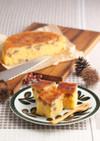 栗とナッツのバターケーキ