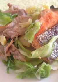 鮭とラム肉のちゃんちゃん焼き