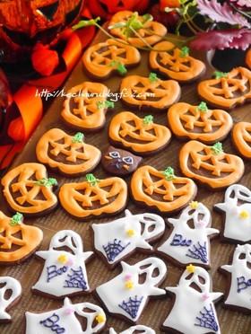 ハロウィンのアイシングクッキー。